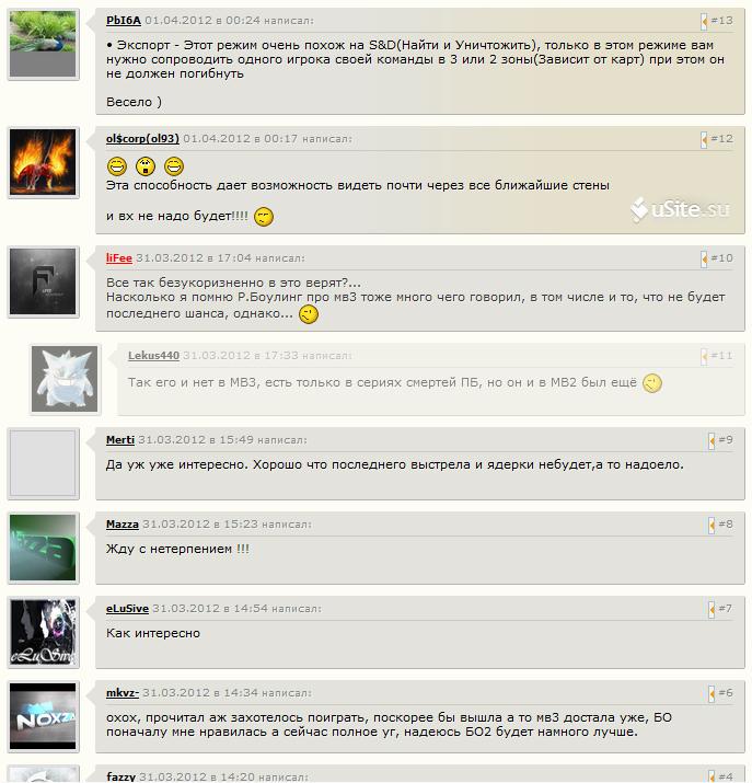 Комментарии к дизайну